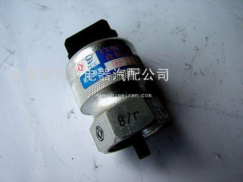 电子里程表传感器总成3836n 010,供应电子里程表传感器总高清图片